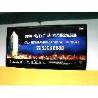 提供服务重庆尚宝广告导光板超薄灯箱重庆沙坪坝广告灯箱停车场超薄灯箱
