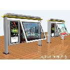 供应11贵州选择【兴传祥】广告灯箱的八大理由