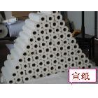 供应广州汇顶专售高质量喷墨打印宣纸,性价比超值!