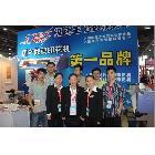供应幻影2160国产幻影数码印花机促销价特价