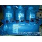 供应水性菲林墨水,防水菲林墨水HD01015水性菲林墨水,弱溶剂菲林墨水