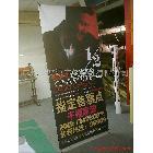 供应广州广告喷画 广州喷绘公司 背胶KT板制作找新梦源喷画