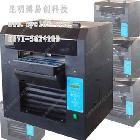 供应T打印机