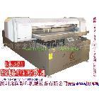 供应平板/EPSON彩色打印机