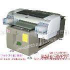 供应皮革加工印刷机、印刷彩色、丝印机