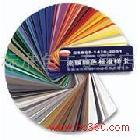 供应GSB05-1426-2001国标色卡南京苏州南通销售中心
