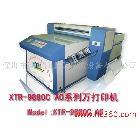 供应皮革打印机皮革打印机皮革喷绘机