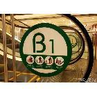 供应小区指示牌、写真、喷绘、广告设计、门牌、大堂灯箱