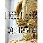供应[广州餐饮logo设计公司|广州广告logo设计公司]