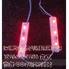 供应LED发光模组、LED广告光源