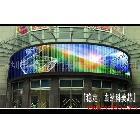 供应科美芯SBC(KU55W)许昌LED显示屏生产厂家