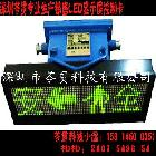 供应江西P6单黄出租车LED显示屏GPRS无线控制