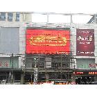 供应青海西宁纺织品百货大楼室外P16优质LED全彩显示屏,西宁LED显示屏直销