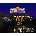 提供照明系统/上海照明工程制作服务