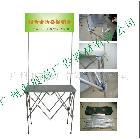 广州生产铝合金 折叠促销台 拉网促销台  牛津布包装
