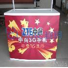 供应越界YJ-ZSJ-037PVC促销台 PVC弧形促销台