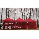 长沙广告帐篷,促销广告帐篷,活动广告帐篷-长沙天霸帐篷