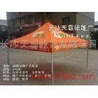 供应广告帐篷,长沙广告帐篷,湖南广告帐篷—天霸帐篷