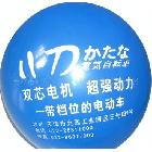 销售,节庆促销150g丝网印广告小气球!