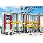 供应赢龙038昌吉电动门批发,旗杆,伸缩门价格