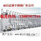 供应南昌公交站台怎么卖的,不锈钢旗杆一根多少钱,不锈钢