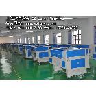 供应越泰激光GS1680D双头激光机 激光雕刻机 激光切割机 激光雕刻机厂家直销