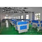 供应上海越泰越泰GS9060高精度激光雕刻机|激光雕刻机|皮革激光雕刻机|雕刻机