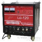 供应雷诺尔LG-120等离子切割机