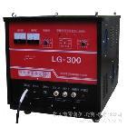 供应雷诺尔LG-300等离子切割机
