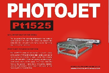 photojet1525写真机